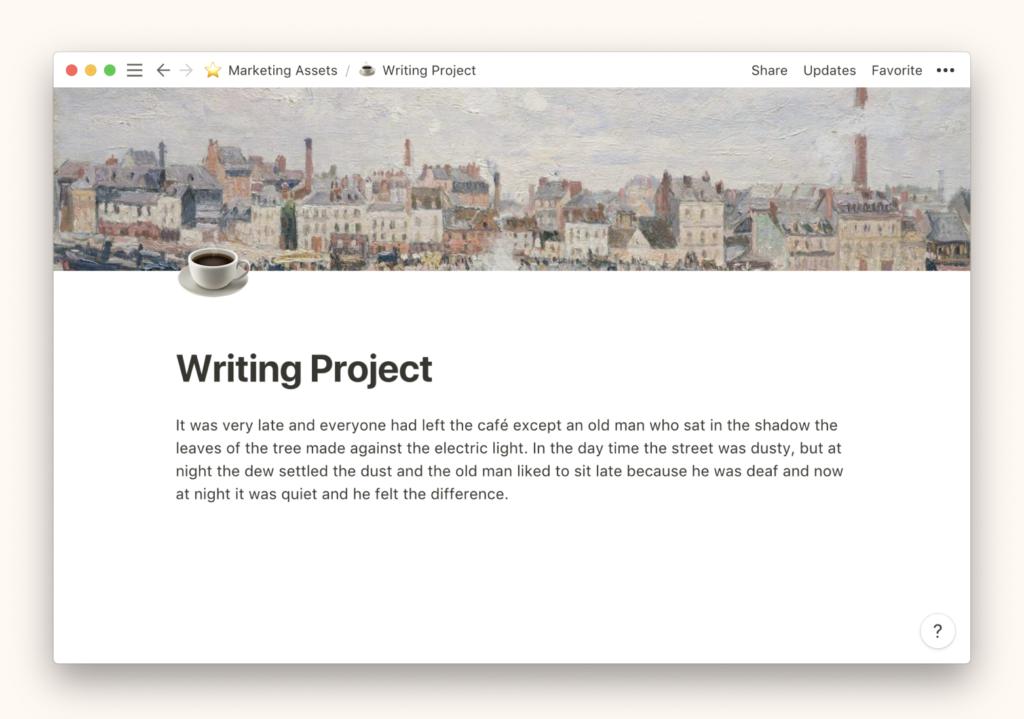 Создание новой страницы